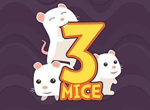 لعبة الفئران الثلاثة