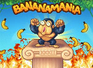 لعبة القرد الجوعان والموز