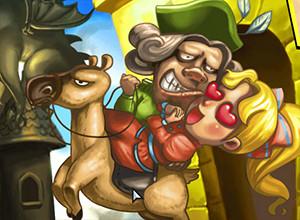 لعبة الأميرة والغول
