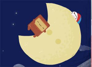 لعبة مغامرات فوق سطح القمر
