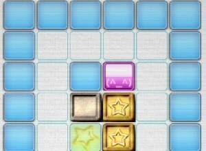 لعبة الصندوق الفرحان والنجمة الذهبية