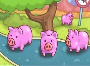 لعبة الخنزير و الهروب من السكينة