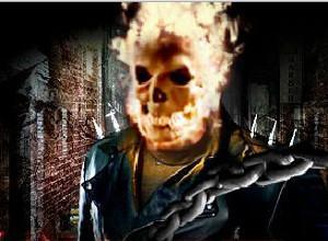 لعبة شبح النار