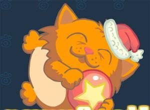 لعبة القطه الأكوله