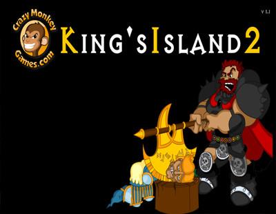 لعبة جزيرة الملوك