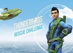 لعبة تحدي الانقاذ