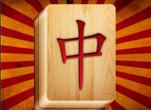 لعبة الكروت الصينية القديمة