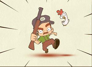 لعبة الصياد والدجاجة