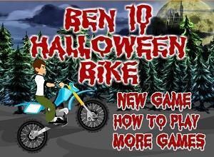 لعبة هالوين الدراجة البخارية