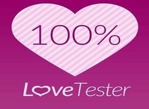 لعبة اختبار الحب