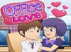 لعبة الحب في مكتب العمل