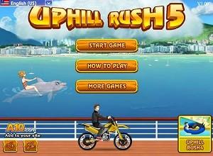 لعبة الدراجة المائية
