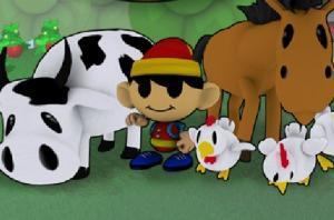 لعبة المزارع الصغير