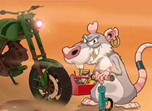 لعبة الفأر والدراجة