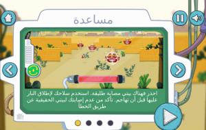 العاب مصارعة كرتون نتورك بالعربية
