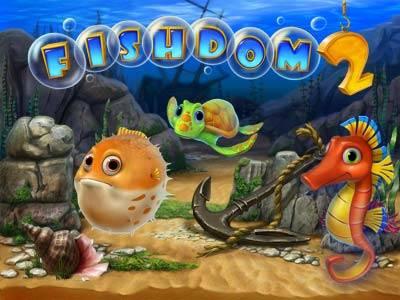 لعبة السمكة الصغيرة