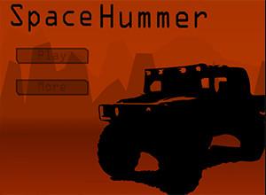 لعبة همر الفضاء