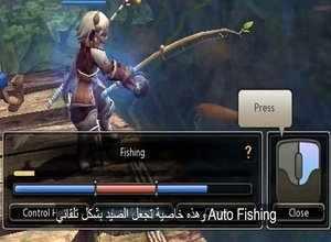 لعبة صيد التنين