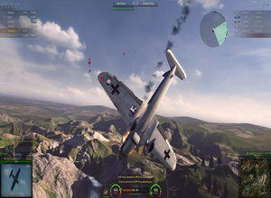 لعبة الطائرة الحربية