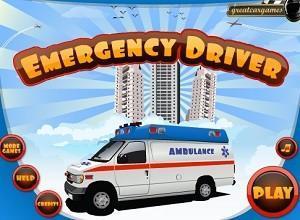 لعبة سيارات الطوارئ