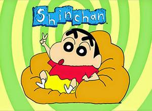 لعبة شين شان